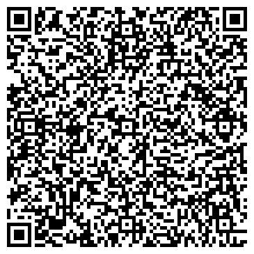 QR-код с контактной информацией организации ТВОРЧЕСКИЙ СОЮЗ РЕКЛАМИСТОВ УКРАИНЫ, ОБЩЕСТВЕННАЯ