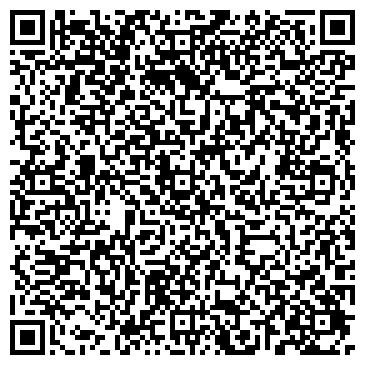 QR-код с контактной информацией организации CISCO SYSTEMS, УКРАИНСКОЕ ПРЕДСТАВИТЕЛЬСТВО