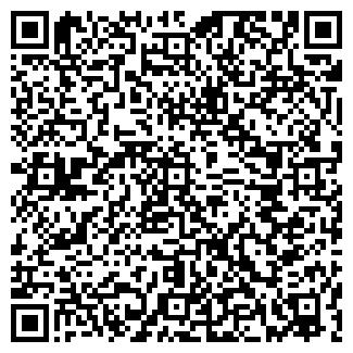QR-код с контактной информацией организации CRM.COM.UA