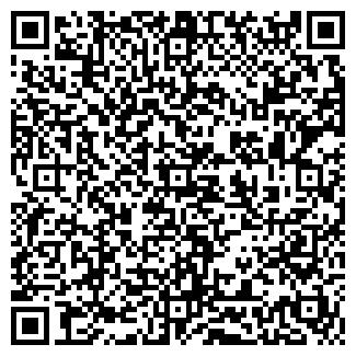 QR-код с контактной информацией организации RESTORAN.UA, ООО