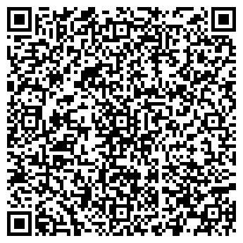 QR-код с контактной информацией организации КОРАБЛИК, ДЕТСКИЙ САД № 26