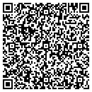 QR-код с контактной информацией организации ПРИИСК, ООО
