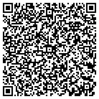QR-код с контактной информацией организации ТЕЛЕПРОГРАММА, ЕЖЕНЕДЕЛЬНИК