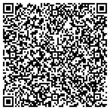 QR-код с контактной информацией организации ЛЕБЁДУШКА, ЦЕНТР РАЗВИТИЯ РЕБЁНКА - ДЕТСКИЙ САД № 8