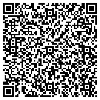 QR-код с контактной информацией организации ЛОГИСТИЧЕСКИЙ КОНСАЛТИНГ ЦЕНТР