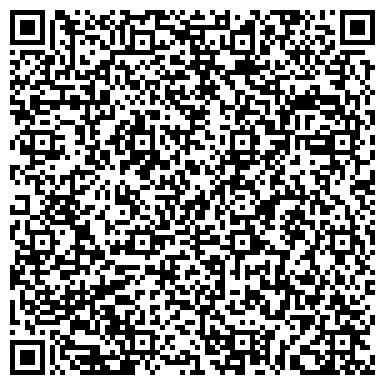 QR-код с контактной информацией организации МЕДВЕЖОНОК, ЦЕНТР РАЗВИТИЯ РЕБЁНКА - ДЕТСКИЙ САД № 16