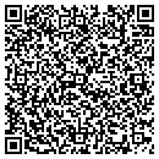 QR-код с контактной информацией организации РАДОЛТА, ООО