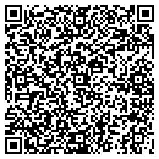 QR-код с контактной информацией организации ФОРТ-М