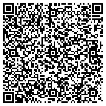 QR-код с контактной информацией организации PROVID ADVERTISING AGENCY, РА