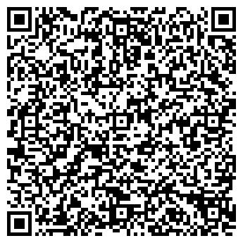 QR-код с контактной информацией организации МУНДИТРЕЙДЕР УКРАИНА