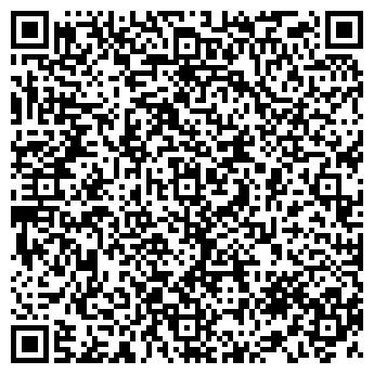 QR-код с контактной информацией организации VISION, КРЕАТИВНОЕ БЮРО