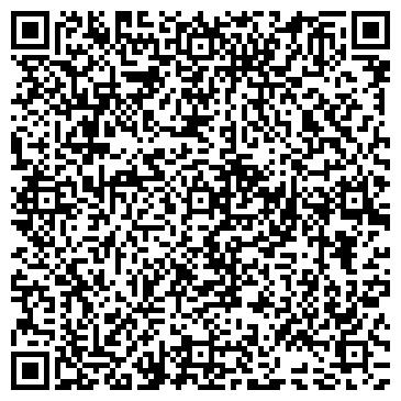 QR-код с контактной информацией организации БЮРО СТАТИСТИЧЕСКОГО АНАЛИЗА, ООО