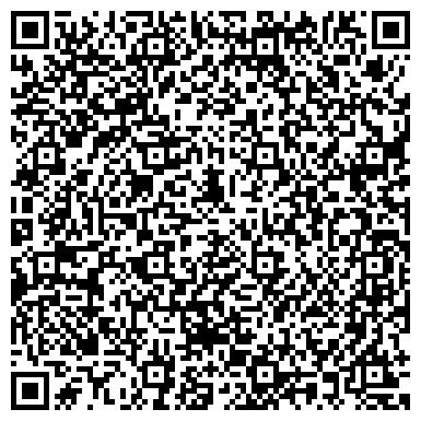 QR-код с контактной информацией организации КОМКОН-УКРАИНА, СЕТЕВОЕ АГЕНТСТВО, УКРАИНСКО-РОССИЙСКОЕ, СП