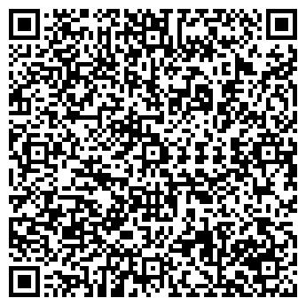 QR-код с контактной информацией организации ПОЛЛИКОРП ЛТД, ООО