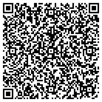 QR-код с контактной информацией организации INMIND, КОМПАНИЯ