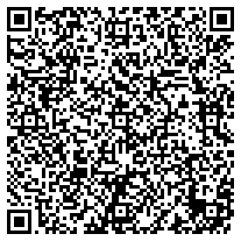 QR-код с контактной информацией организации АМАРИЛЛИС БЬЮТИ