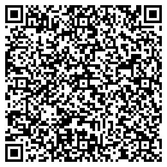 QR-код с контактной информацией организации КЕМПИНГ АКТИВ