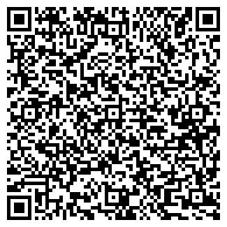 QR-код с контактной информацией организации КОМ-ФОРТ