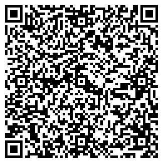 QR-код с контактной информацией организации МАЙЕР ТОРГ