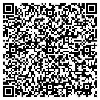 QR-код с контактной информацией организации МЕД-НА-ДОМ