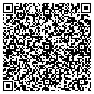 QR-код с контактной информацией организации ELMIRA