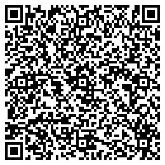 QR-код с контактной информацией организации ELUXUS