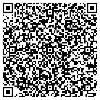QR-код с контактной информацией организации HI-TECH, ИНТЕРНЕТ-МАГАЗИН