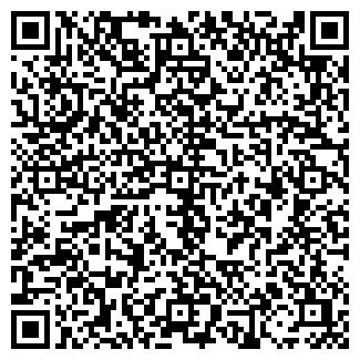QR-код с контактной информацией организации АЛЬТРАКОН-КИЕВ, ООО