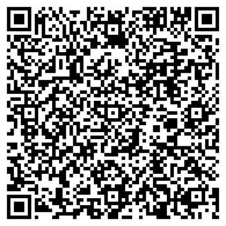 QR-код с контактной информацией организации ВЕЛМИ