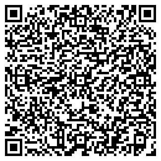 QR-код с контактной информацией организации КЛИМАТКОМПЛЕКТ