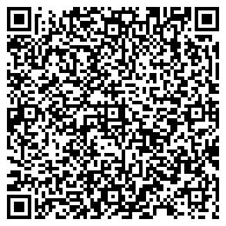 QR-код с контактной информацией организации САХАРА ПЛЮС
