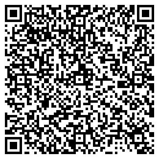 QR-код с контактной информацией организации ЛЕО-ТРЕЙД