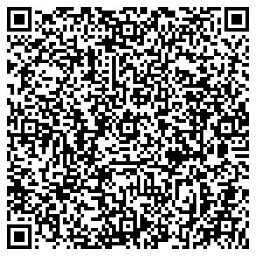 QR-код с контактной информацией организации МАКСИМУС, ПРОИЗВОДСТВЕННО-СТРОИТЕЛЬНАЯ КОМПАНИЯ, ООО