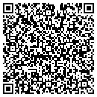 QR-код с контактной информацией организации МИРАНДА С, ООО