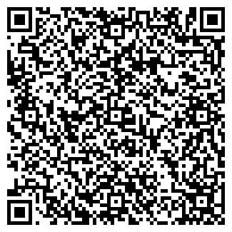 QR-код с контактной информацией организации НТТ, СП, ООО