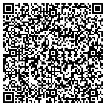 QR-код с контактной информацией организации ПЕРГАМ-УКРАИНА, ООО