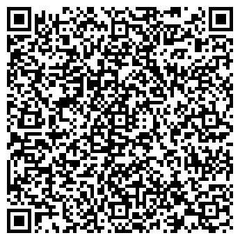 QR-код с контактной информацией организации УКРСТРОЙИЗЫСКАНИЯ, АП