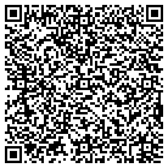 QR-код с контактной информацией организации ГАЛИКА АГ, КОМПАНИЯ
