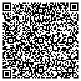 QR-код с контактной информацией организации МЕТА-ГРУПП, ООО