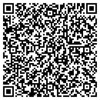 QR-код с контактной информацией организации ВИТРОДАР, ООО