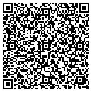 QR-код с контактной информацией организации БИЛАР-МЕД