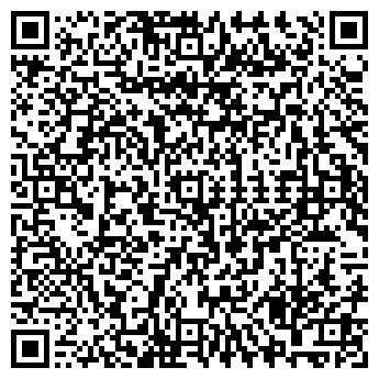QR-код с контактной информацией организации КОМСЕРВИС, ДЧП