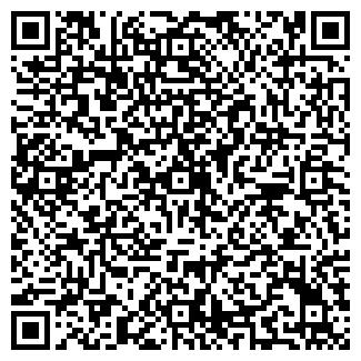 QR-код с контактной информацией организации ХОУФЕК, ЗАО