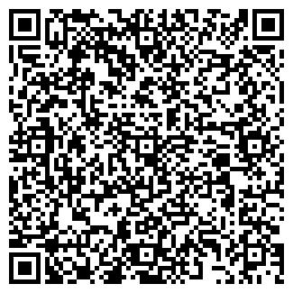 QR-код с контактной информацией организации ГРАЙФ