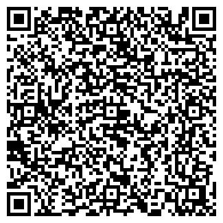 QR-код с контактной информацией организации МИРИАДА, ООО