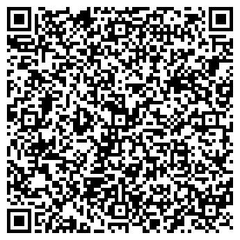 QR-код с контактной информацией организации УКРСАХТЕПЛОИЗОЛЯЦИЯ, ОАО