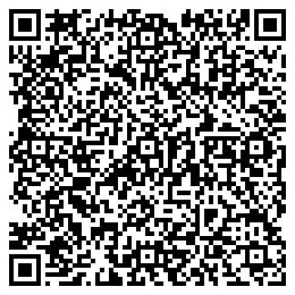 QR-код с контактной информацией организации ПЕ ЦЕНТР, ООО