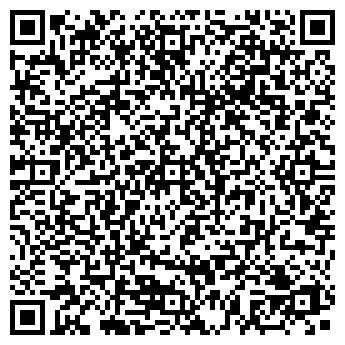 QR-код с контактной информацией организации ТЕЛИНКОМ