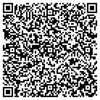 QR-код с контактной информацией организации ООО РЕЛЕЭКСПОРТ