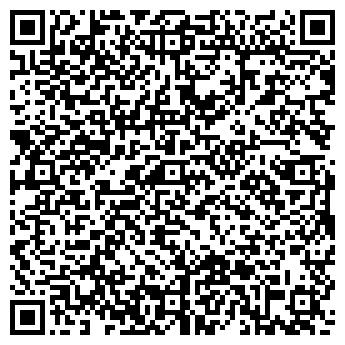 QR-код с контактной информацией организации СИЛКОН-КВАР, ЗАО